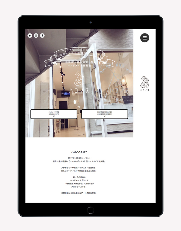 accessories ハンドメイド雑貨屋 ハコノス