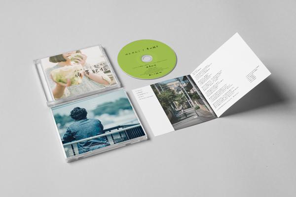 artist 須澤紀信 1st single<br>『はんぶんこ』